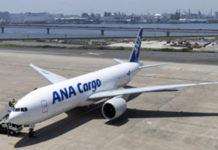 ANA launches SAF Initiative