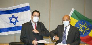 Ethiopian establishes B767P2C site at Addis Ababa HUB MRO centre