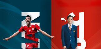 Oman Air to fly National Football Team