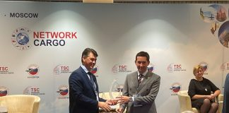 ATRAN Airlines becomes winner of Eurasian aviation marketing award 2021